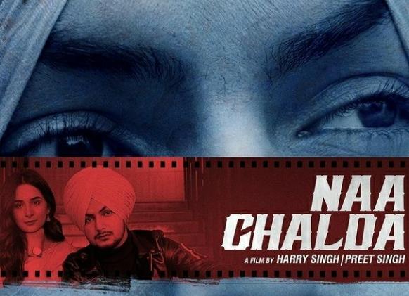 Naa chalda Lyrics - Amar Sehmbi and Gurlez Akhtar