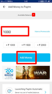 How to Use Paytm Step by Step