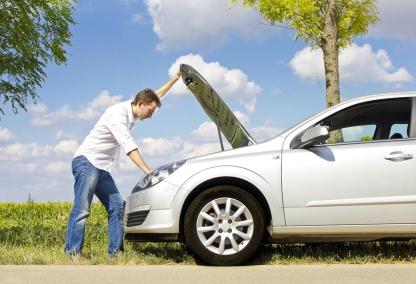 자동차보험 중도 변경