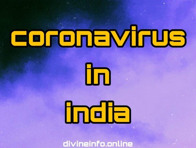 Coronavirus in India:जाने कोरोना  वायरस  की भारत में क्या स्थिति है ??