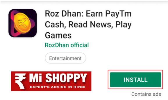 rozdhan app sign up