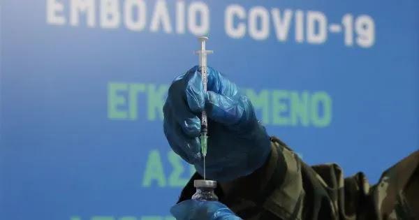 Επιβεβαιώθηκε ότι ο 16χρονος που πέθανε στην Αρκαδία είχε εμβολιαστεί λίγο πριν - Ο πρώτος θάνατος εφήβου στην Ελλάδα