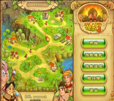 島嶼部落3(Island Tribe3),Q版豐富的模擬建造經營養成!
