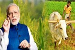 6000 rupees will not come in the account of 12 lakh farmers, do it this way check maybe your name is not there