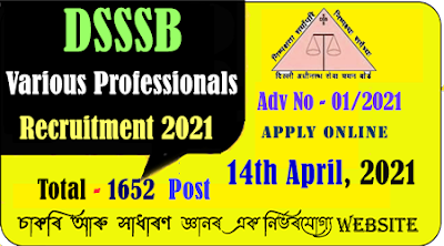 DSSSB Recruitment Notice 2021
