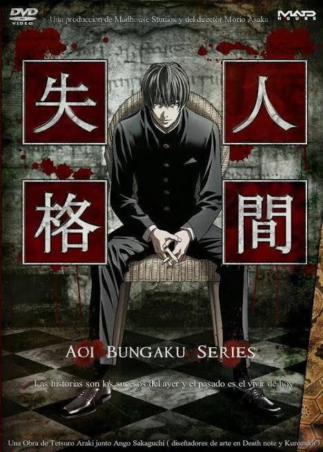 Aoi Bungaku (1-12) Sub Indo Batch Download