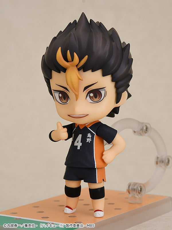 HAIKYU!! TO THE TOP - Nendoroid Nendoroid Yu Nishinoya -The New Karasuno Ver.- (Orange Rouge)