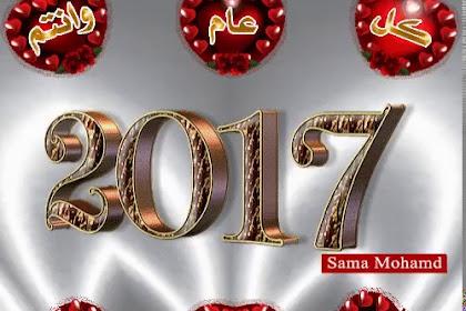 Ini Yang Patut Kita Buat Di Ambang Tahun Baru