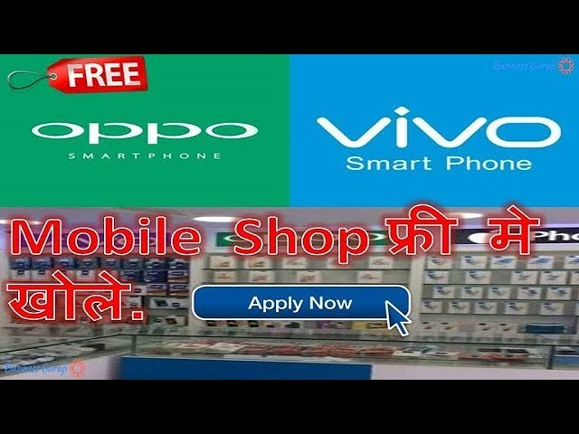 How to Open Oppo/Vivo Mobile Shop