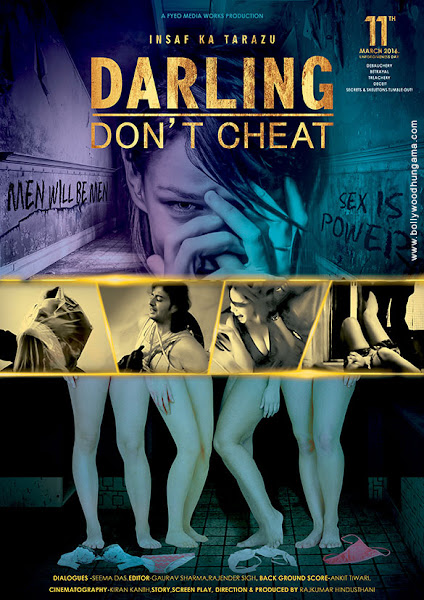 Darling Don't Cheat (2016) Movie Poster