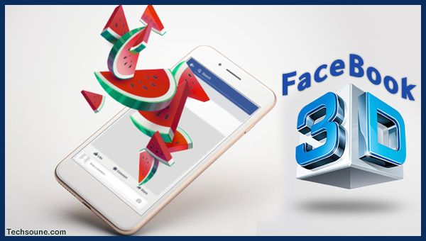 شرح كيفية نشر صور ثلاثية الأبعاد على الفيسبوك