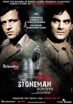 The Stoneman Murders 2009 Full Hindi Movie Download