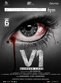 V1 Murder Case 2019 Tamil 1080p WEB-DL 1.5GB With Subtitle