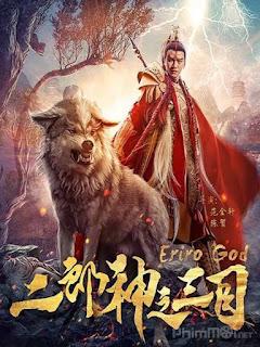 Nhị Lan Thần Chi Tam Mục - Eriro God