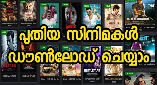 Download App for Movie Streaming