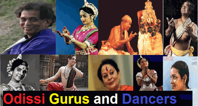 List of Famous Odissi Gurus and Dancers 2018