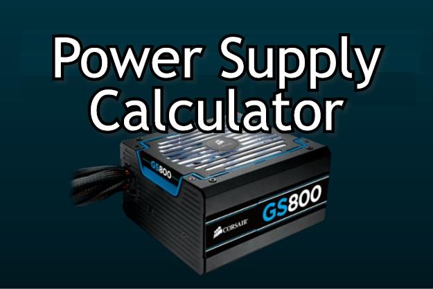 OuterVision Power Supply Calculator - Δείτε τι τροφοδοτικό χρειάζεται ο υπολογιστής σας