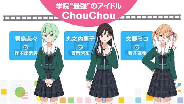 "22/7 virtual idol group rival ""Chouchou"""