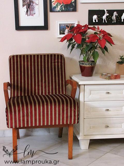 Πως να μεταμορφώσεις μια παλιά πολυθρόνα.