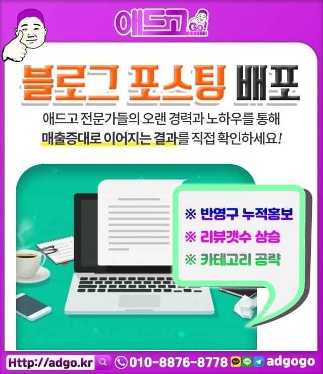 성남중국어회화