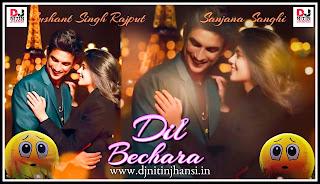 Aisa Deewana Dil (Dil Bechara) (Sushant Singh Rajput) (Remix) Dj Ikka Mauranipur Mp3 Song Download