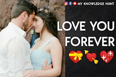 11 Cute & Romantic Will Always Love You Quotes