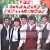 LOS DIAMANTES SANTIAGUEÑOS - 1988 ( RESUBIDO )