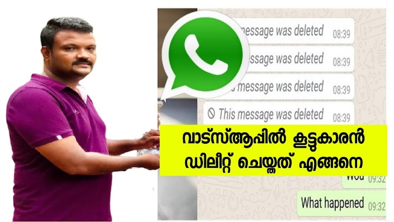 Recover Deleted Message for WhatsApp