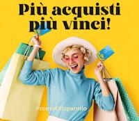 """Concorso Centro Grande Sud """" Più acquisti più vinci"""" : in palio 2052 Gift Card da 20 e fino a 100 euro"""