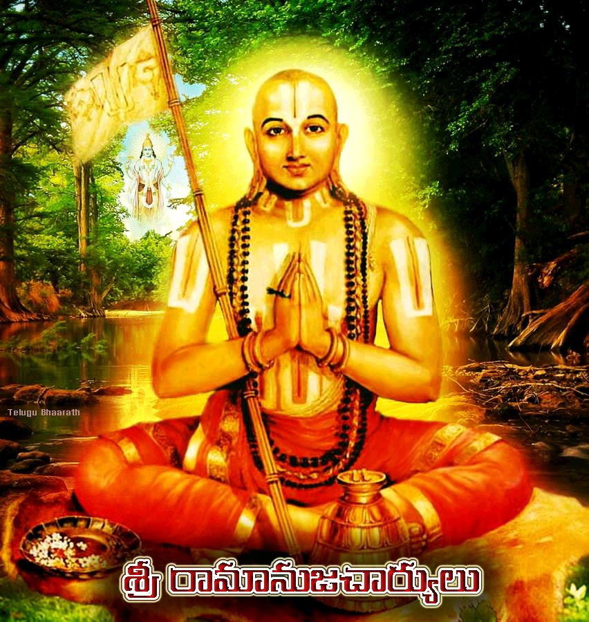 శ్రీ రామానుజచార్యులు -  Sri Ramanujacharya
