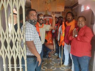 नोनिया करबल में राम मंदिर निर्माण निधि समर्पण अभियान के तहत विभिन्न कार्यक्रमों का हुआ आयोजन