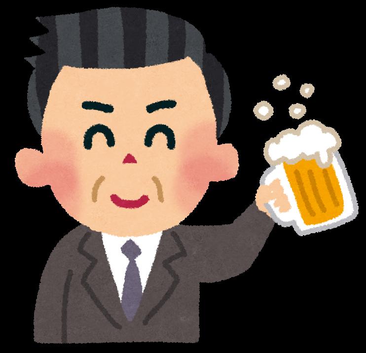 「いらすとや ビール」の画像検索結果