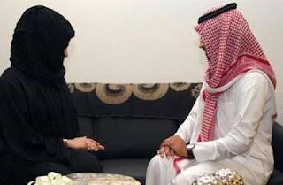 التكافؤ بين الزوجين في الإسلام
