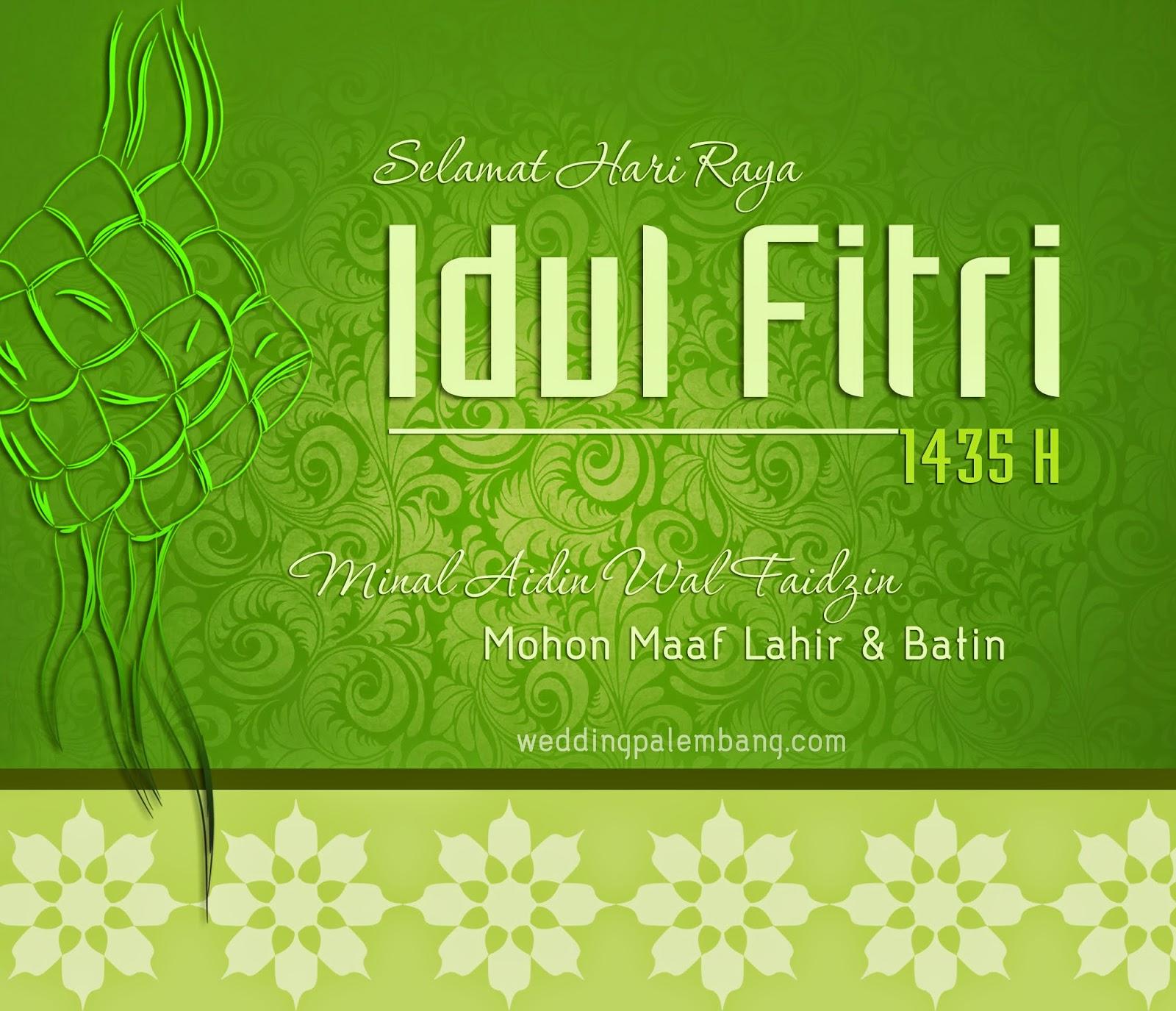 Gambar Terkait Untuk Kartu Ucapan Selamat Hari Raya Idul Fitri Wallpaper Gallery