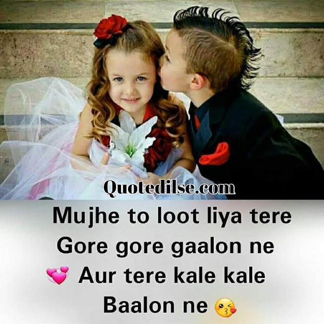 sad quotation in hindi