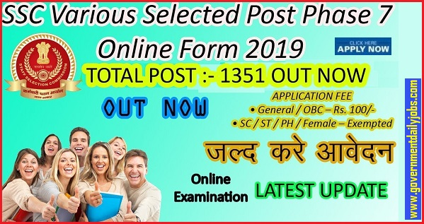 SSC Selection Post Phase VII Online Form 2019 for 1351 jobs