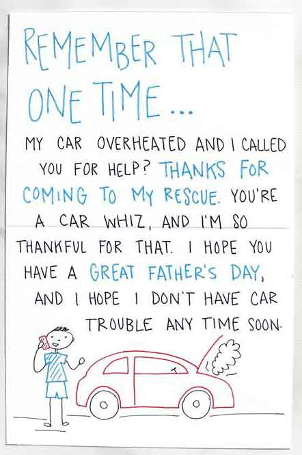 inspirational-fathers-day-messages jpg
