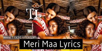 meri-maa-hindi-song-lyrics-sonu-nigam-cypher-2019