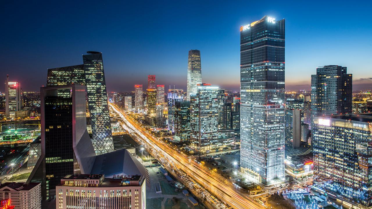Pekin - Çin