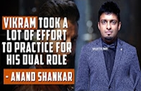 Vikram took a lot of effort to practice for his dual role – Anand Shankar