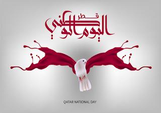 اليوم الوطني قطر ٢٠٢٠