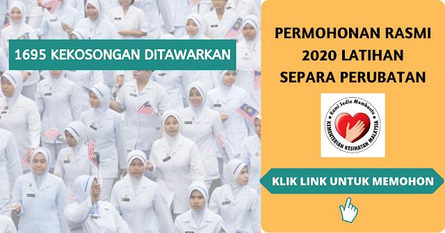 Iklan Permohonan Latihan Separa Perubatan Spa 2020 Kekosongan Terbuka Untuk Lepasan Spm Berumur 17 25 Tahun Dijamin Kerja Dalam Sektor Kerajaan Malaysia Kerjaya