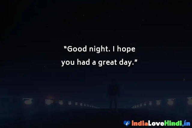 good night sms for ex girlfriend