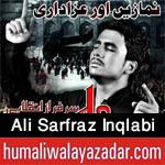 http://www.humaliwalayazadar.com/2016/10/ali-sarfraz-inqlabi-noahy-2017.html