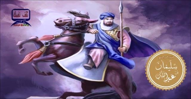 وفاة مسلمة بن عبد الملك قائد عسكري أموي