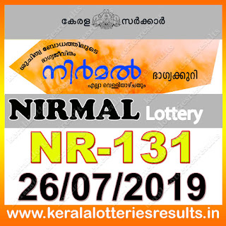 "KeralaLotteriesresults.in, ""kerala lottery result 26 07 2019 nirmal nr 131"", nirmal today result : 26-07-2019 nirmal lottery nr-131, kerala lottery result 26-7-2019, nirmal lottery results, kerala lottery result today nirmal, nirmal lottery result, kerala lottery result nirmal today, kerala lottery nirmal today result, nirmal kerala lottery result, nirmal lottery nr.131 results 26-07-2019, nirmal lottery nr 131, live nirmal lottery nr-131, nirmal lottery, kerala lottery today result nirmal, nirmal lottery (nr-131) 26/7/2019, today nirmal lottery result, nirmal lottery today result, nirmal lottery results today, today kerala lottery result nirmal, kerala lottery results today nirmal 26 7 19, nirmal lottery today, today lottery result nirmal 26-7-19, nirmal lottery result today 26.7.2019, nirmal lottery today, today lottery result nirmal 26-07-19, nirmal lottery result today 26.7.2019, kerala lottery result live, kerala lottery bumper result, kerala lottery result yesterday, kerala lottery result today, kerala online lottery results, kerala lottery draw, kerala lottery results, kerala state lottery today, kerala lottare, kerala lottery result, lottery today, kerala lottery today draw result, kerala lottery online purchase, kerala lottery, kl result,  yesterday lottery results, lotteries results, keralalotteries, kerala lottery, keralalotteryresult, kerala lottery result, kerala lottery result live, kerala lottery today, kerala lottery result today, kerala lottery results today, today kerala lottery result, kerala lottery ticket pictures, kerala samsthana bhagyakuri"