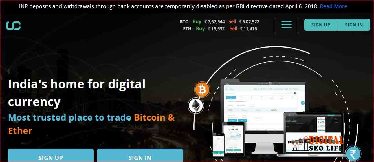 how-to-buy-and-sell-bitcoin-in-india-full-information-in-hindi