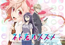 Anime Romantis School