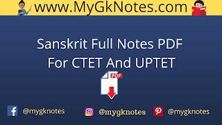 Sanskrit Full Notes PDF For CTET And UPTET