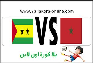 مشاهدة مباراة المغرب وساوتومي و ربنسيب بث مباشر بتاريخ 04-09-2016 تصفيات كأس أمم أفريقيا